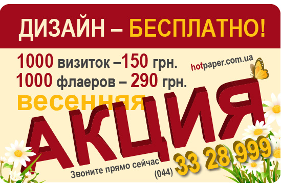 разработка логотипа бесплатно: