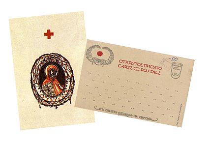 открытки общины Св. Евгении