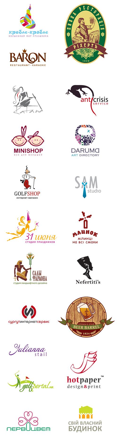 разработка логотипа москва: