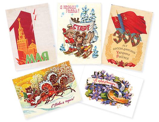 Производство открыток в россии